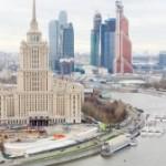 Moskova bayram yilbasi tur fiyatlari