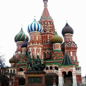 Moskova Asi Turu ucretleri
