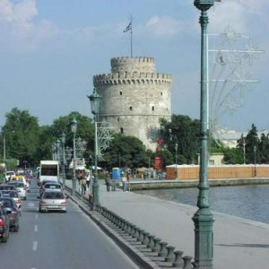 Selanik 19 mayis ozel Turu